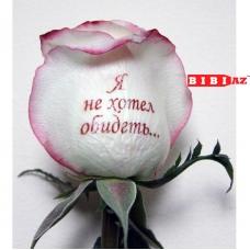 роза с надписью